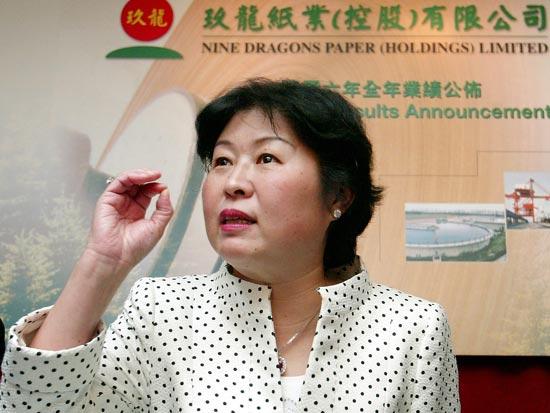 ז'אנג יין האישה העשירה ביותר בסין / צלם: רויטרס